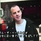 UK RADIO SHOW mixed by Norman Cook – aired on early 90s on FM802, Osaka, Japan